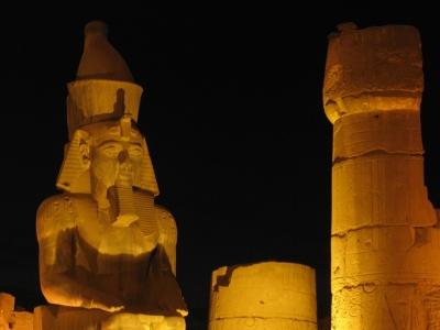 Αιγυπτιακά Ζώδια