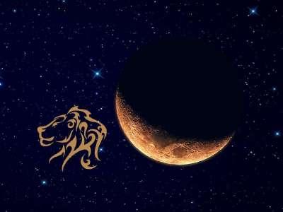 Η νέα Σελήνη στον Λέοντα στις 23/7: Φωτιά και λαύρα