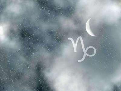 Η νέα Σελήνη στον Αιγόκερω στις 17/1 & το μήνυμα για το ζώδιό σου