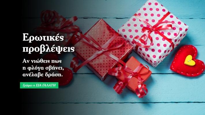 Εβδομαδιαίες ερωτικές προβλέψεις Λένορμαν 19/12 έως 25/12/2016