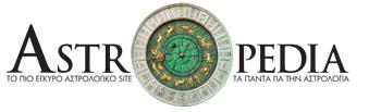 astropedia.gr
